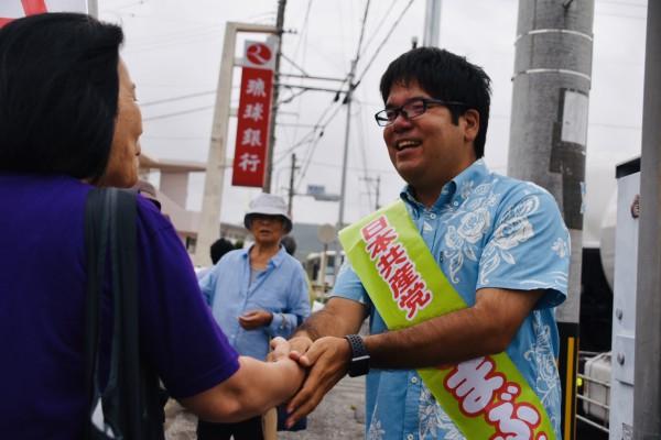 5日沖縄6