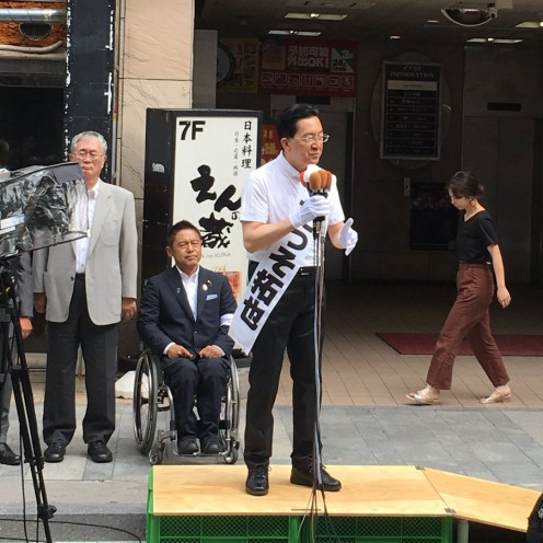 20190822 岩手県知事選 達増 第一声