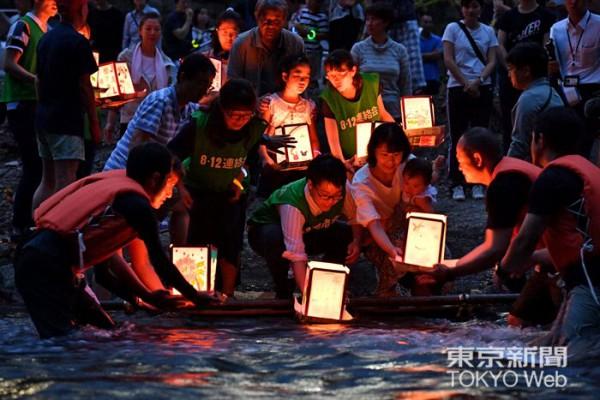 日航機墜落 追悼 東京新聞