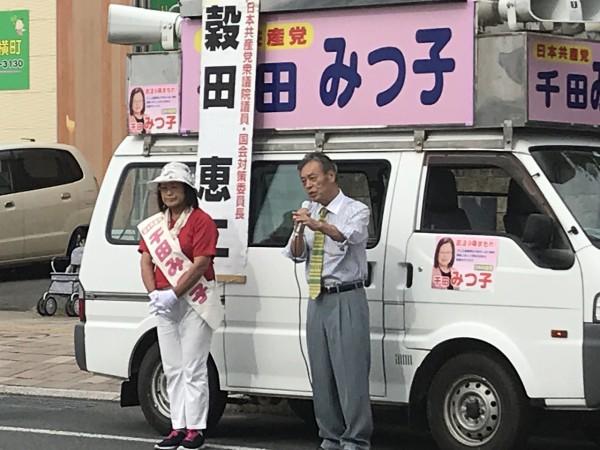 20190905 水沢横町_231928467_iOS 千田みつ子
