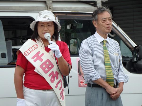 20190905 水沢横町 P9051721 千田みつ子