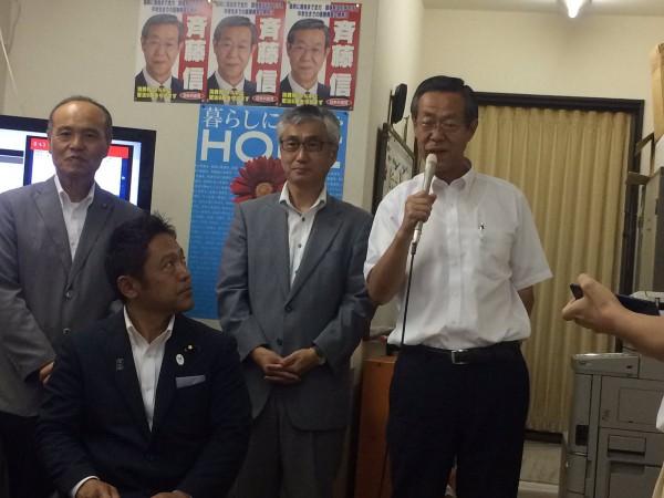 2019 県議選 斉藤信 万歳