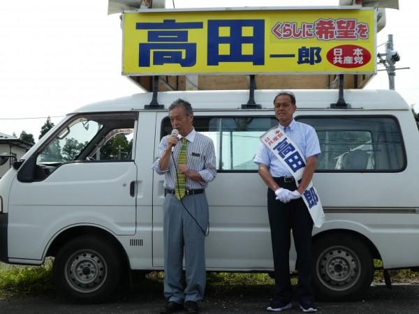 P1040263 20190905 一関市 高田一郎候補