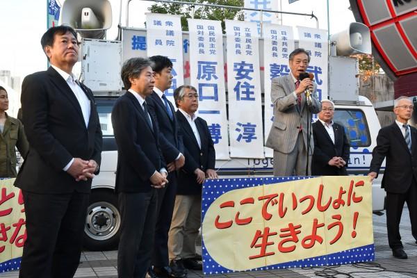 穀田3296 20191104 高知・共同宣伝 国対委員長揃い踏み