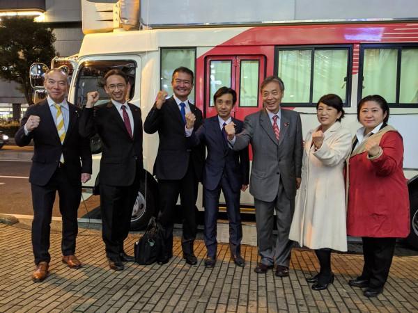 20191126 オール埼玉総行動 野党勢ぞろい