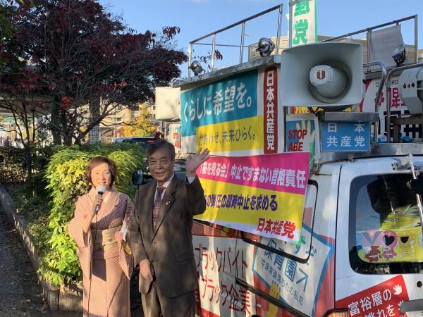 三条京阪 kurata
