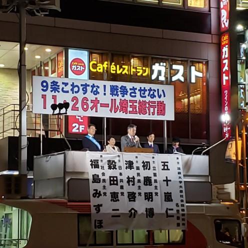 20191126 オール埼玉総行動 大宮駅西口 こくた恵二