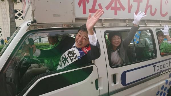 20191107 出発式 松本けんじ②