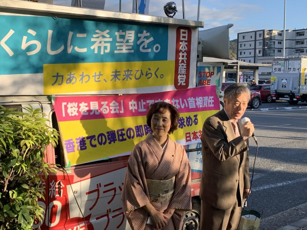 三条京阪1