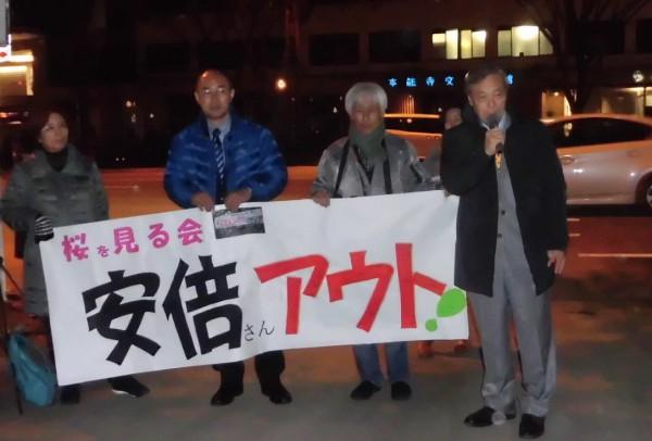 CIMG1106 20191219 京都・19日行動