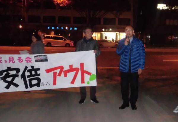 CIMG1102 20191219 京都・19日行動