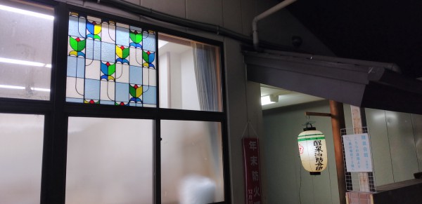 IMG_20191225_203158 醒泉消防分団