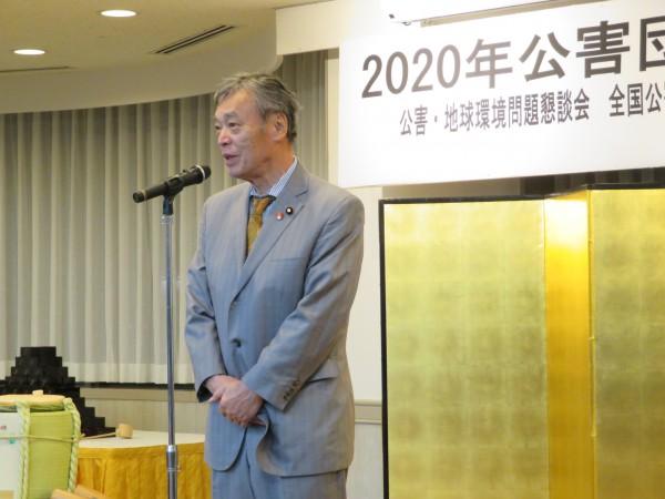 IMG_7466 20200110 公害団体旗びらき