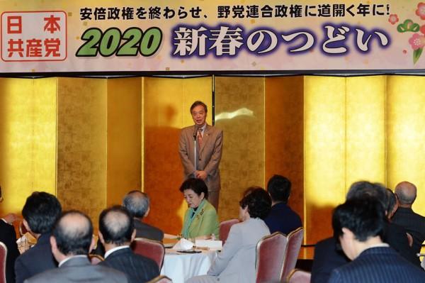 20200125 滋賀県委員会 新春のつどい③