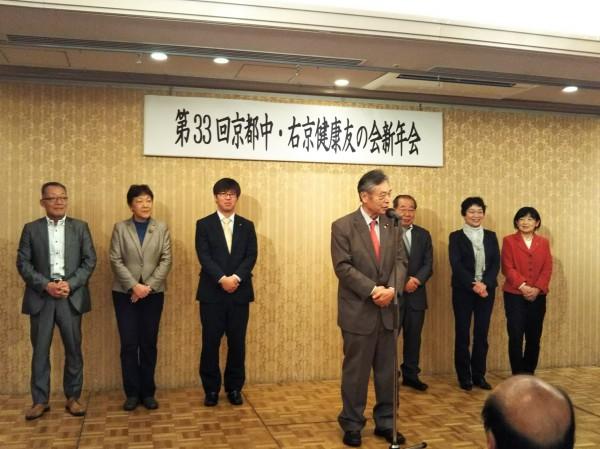 DSC_0040 20200112 中・右京健康友の会新年会