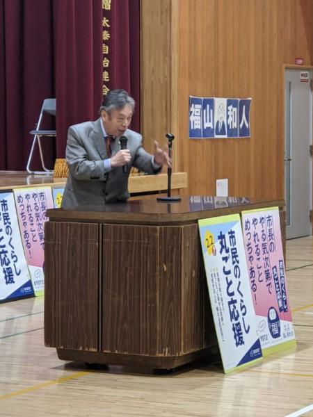 IMG_20200130_193336 京都市長選個人演説会 太秦