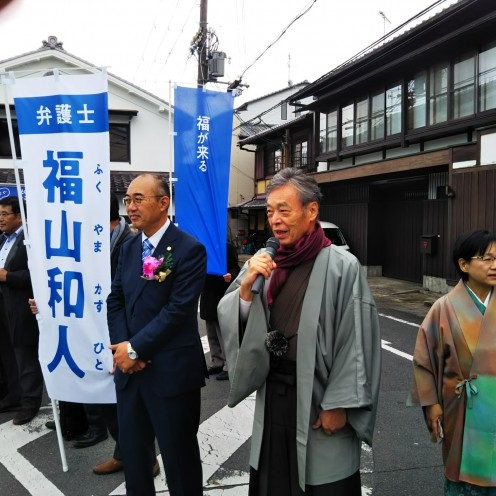 DSC_0043 20200103 上賀茂神社