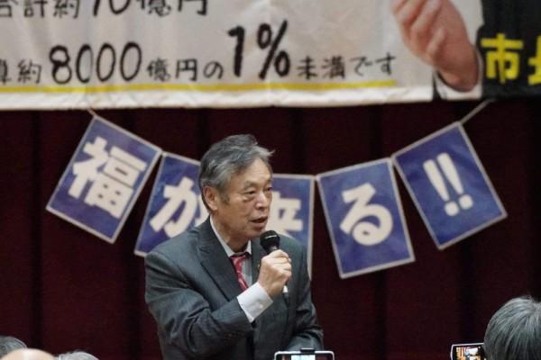 20200129 京都市長選 個人演説会(梅小路)④