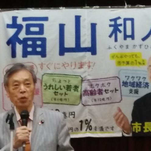 IMG_20200127_200005 京都市長選個人演説会 吉祥院小