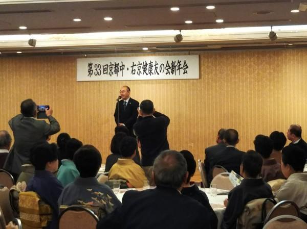 DSC_0036 20200112 中・右京健康友の会新年会