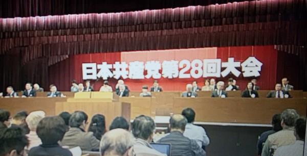 DSC_1182 20200115 党大会