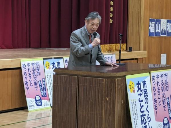 IMG_20200130_193245 京都市長選個人演説会 太秦