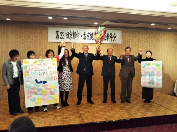 DSC_0038 20200112 中・右京健康友の会新年会