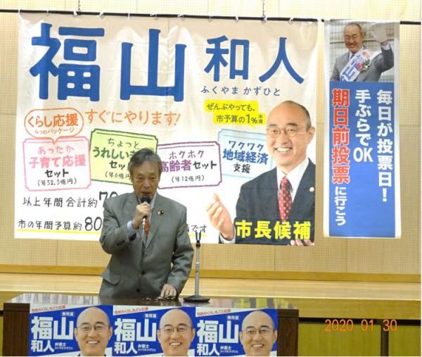 20200130 京都市長選個人演説会 朱雀第8小①