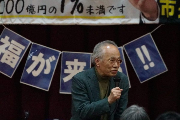 20200129 京都市長選 個人演説会 佐高信さん①