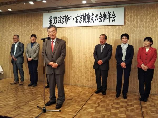DSC_0039 20200112 中・右京健康友の会新年会