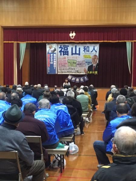 20200129 京都市長選 個人演説会(梅小路)⑧