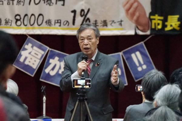 20200129 京都市長選 個人演説会(梅小路)②