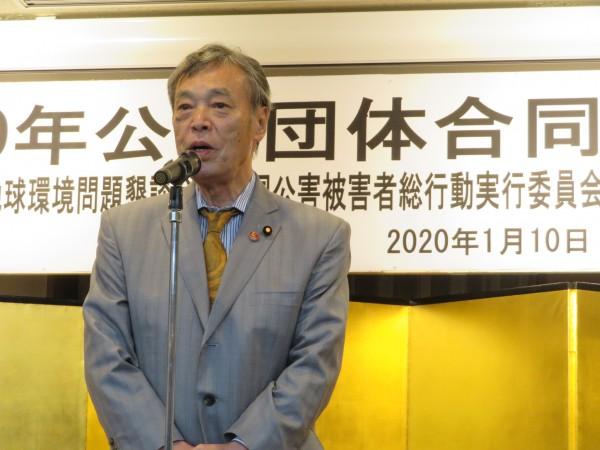 IMG_7472 20200110 公害団体旗びらき