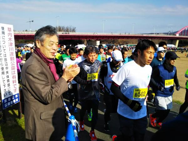 DSC_0027 20200202 木津川マラソン