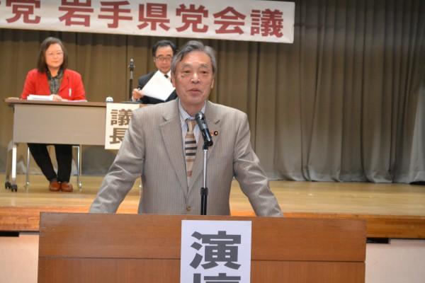 DSC_7563 20200209 岩手県党会議