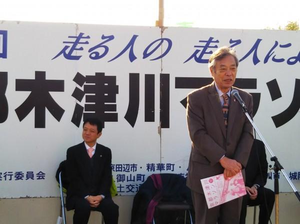 DSC_0022 20200202 木津川マラソン
