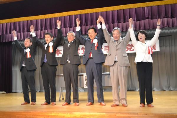 DSC_7561 20200209 岩手県党会議
