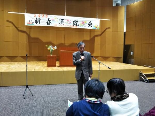 DSC_0029 20200202 兵庫・三田 新春演説会