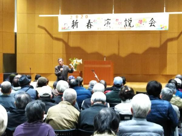 DSC_0031 20200202 兵庫・三田 新春演説会